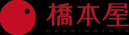 株式会社橋本屋